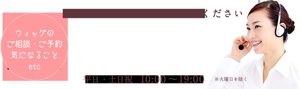 0120-998-188