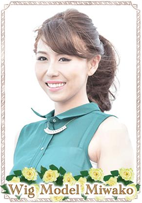 Wig Model Miwako