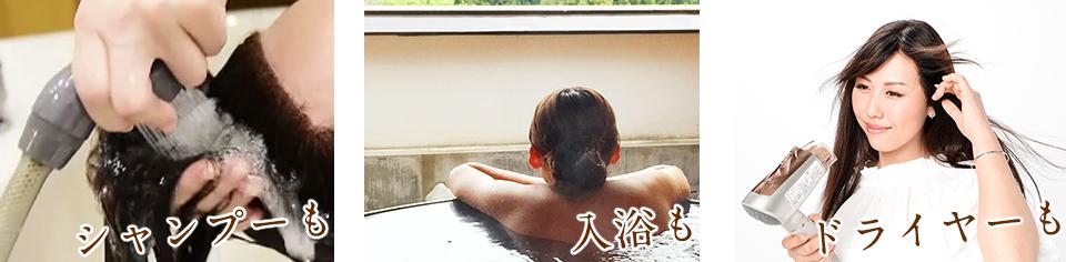 ウィッグ 入浴 温泉 プール
