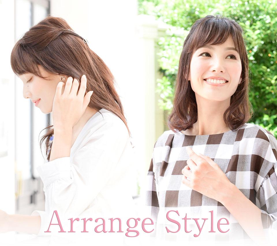 Arrange Style