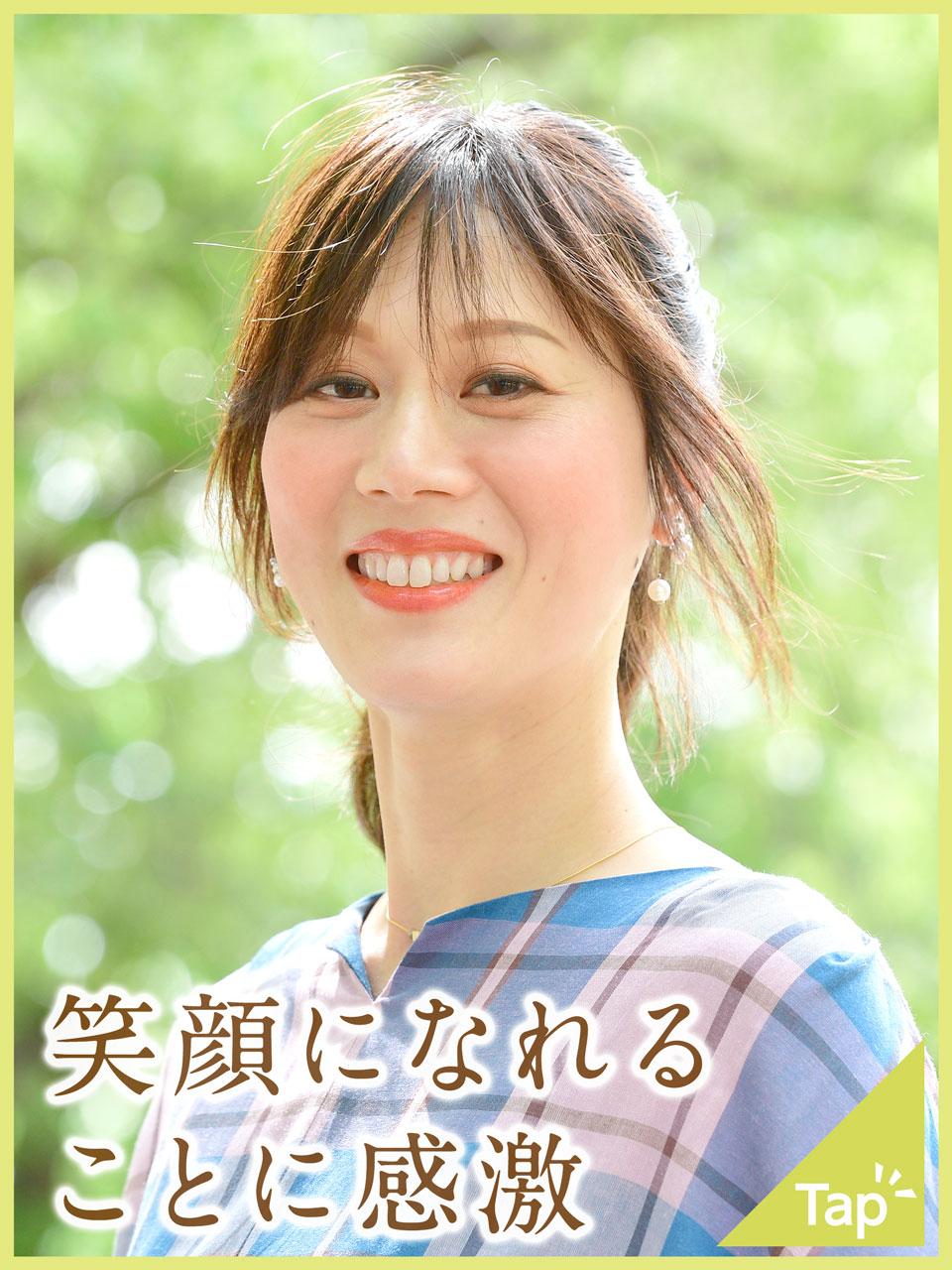 Saoriさん普段着