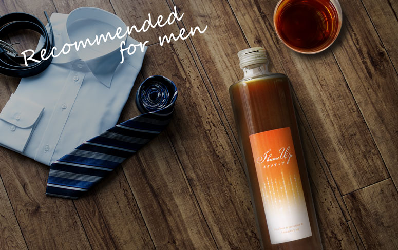 シーン別おすすめ商品:10月:男性にもおすすめのアイテム