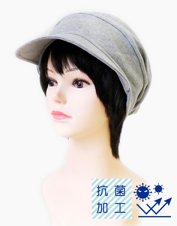 医療用帽子 キャスケットグレー