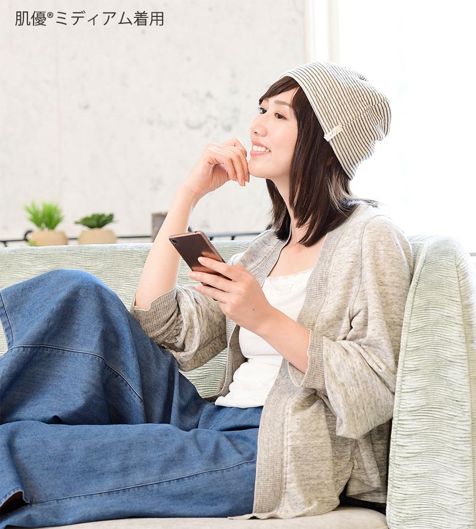 入院時やご自宅での使用はもちろん、ファッション帽子やナイトキャップとしても