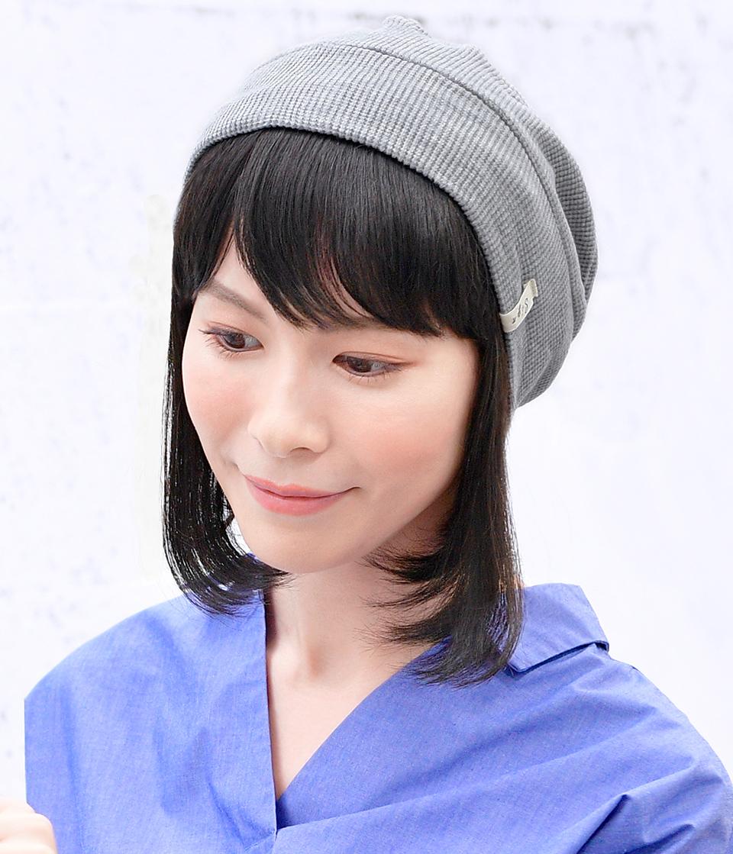 肌にやさしく心地よいワッフル素材の医療用帽子