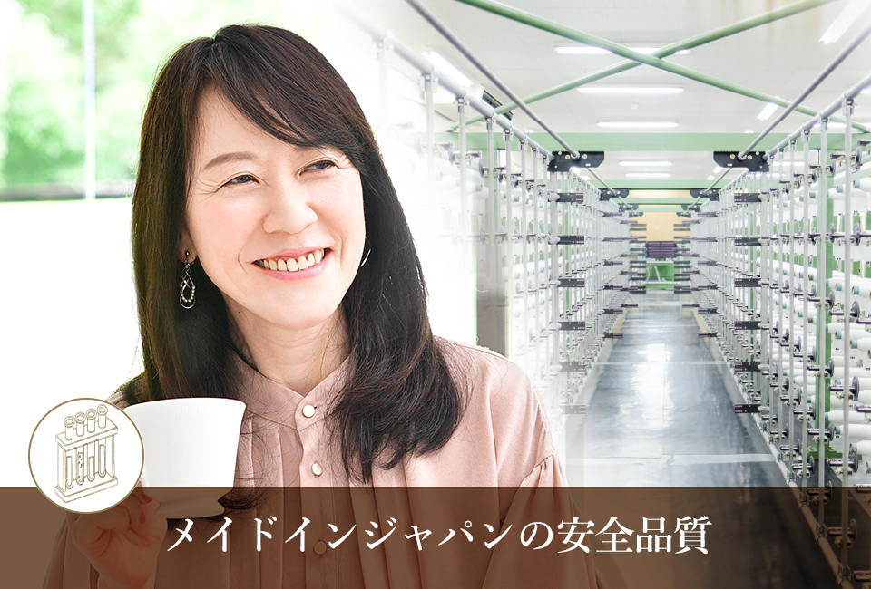 天然繊維の部分ウィッグのポイント:メイドインジャパンの安全品質
